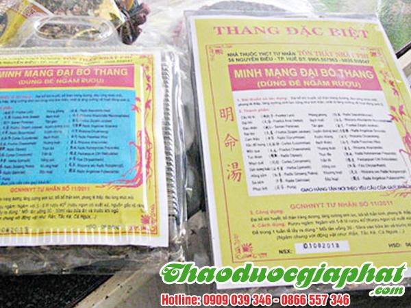 Thang Thuốc Minh Mạng